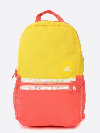 Ghiozdan Adidas pentru copii