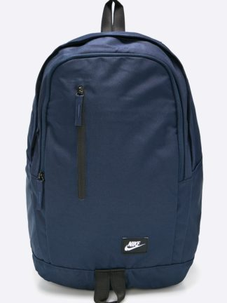 Ghiozdan Nike online