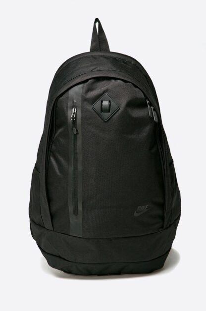 Ghiozdan Nike cu compartiment laptop