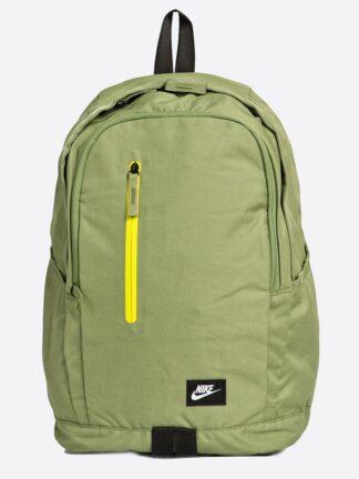 Ghiozdan Nike pentru scoala
