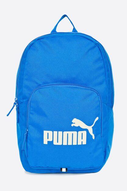 Ghiozdane Puma ieftine