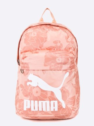 Reduceri ghiozdane Puma online