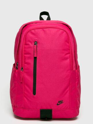 Ghiozdan Nike roz dama